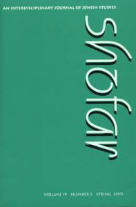 Shofar Cover